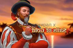 Казино онлайн адмирал-х