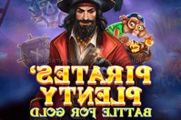 Адмирал х официальный сайт каталог