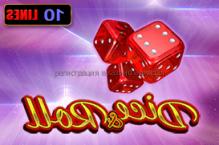 Admiral x casino отзывы