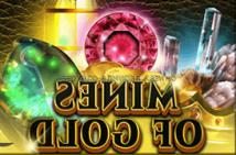 Казино адмирал азартные игры